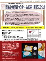 1012machiya.jpg