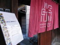 IMG_6471.JPG
